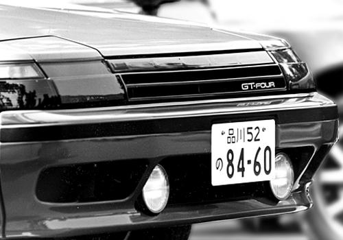 今後FRスポーツは置いてけぼりになる トヨタ セリカ GT-FOUR試乗 【徳大寺有恒のリバイバル試乗記】