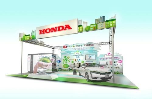 「エコプロ2017~環境とエネルギーの未来展 [第19回]」Honda出展概要