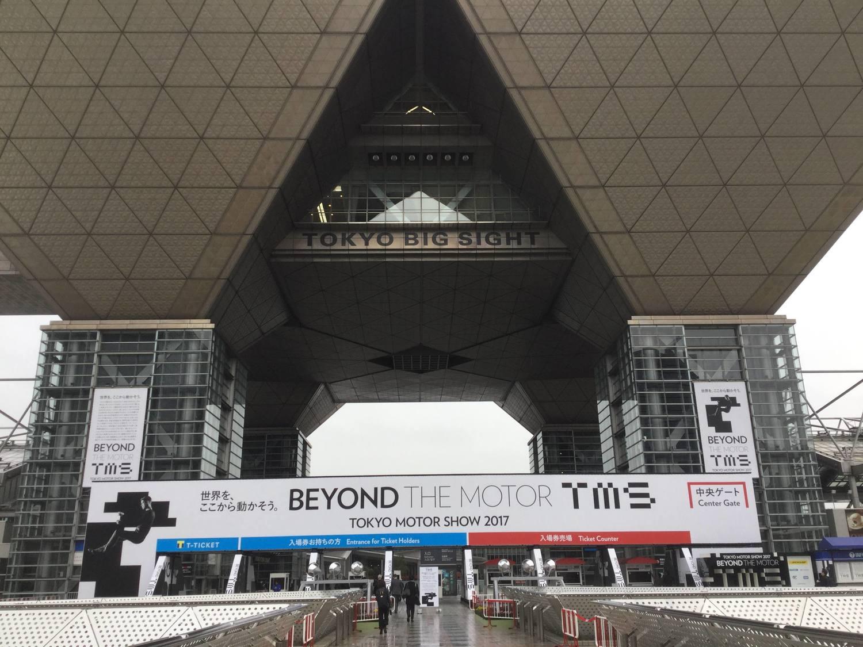 くるまマイスター検定1級合格者が見た「第45回東京モーターショー」