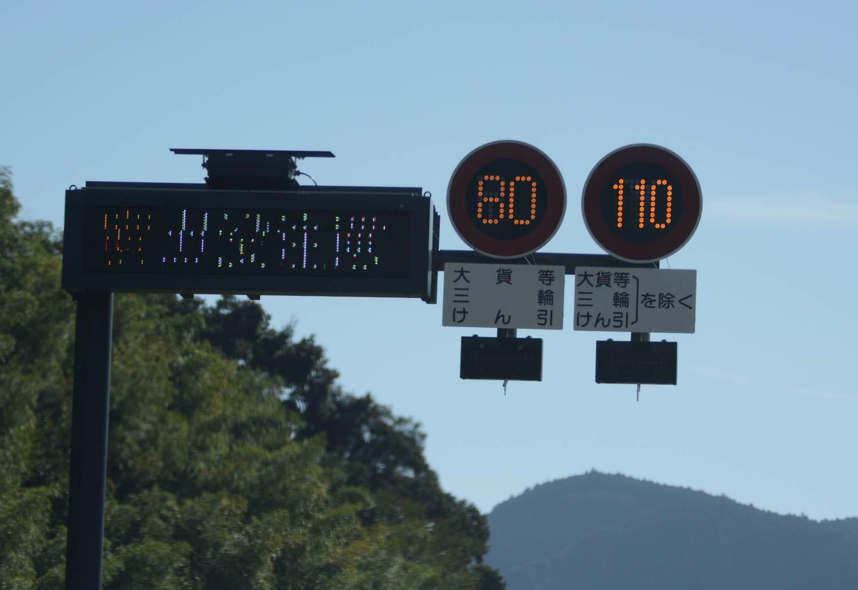 【ついに到来】高速道路120km/h時代に必要なもの