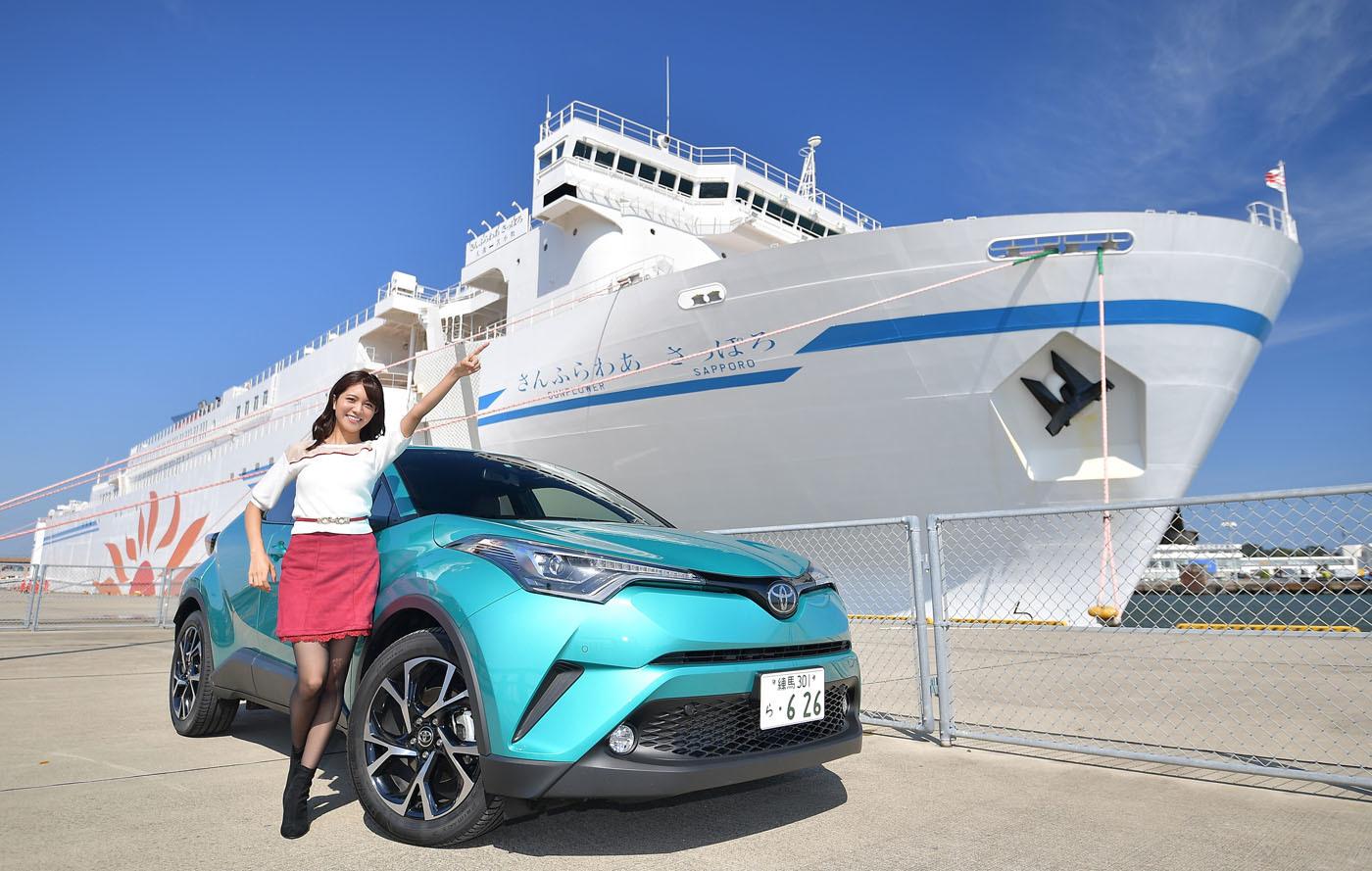 極楽カーフェリーの旅!! 愛車で行く 北海道旅行はクルマ&船がいい!!
