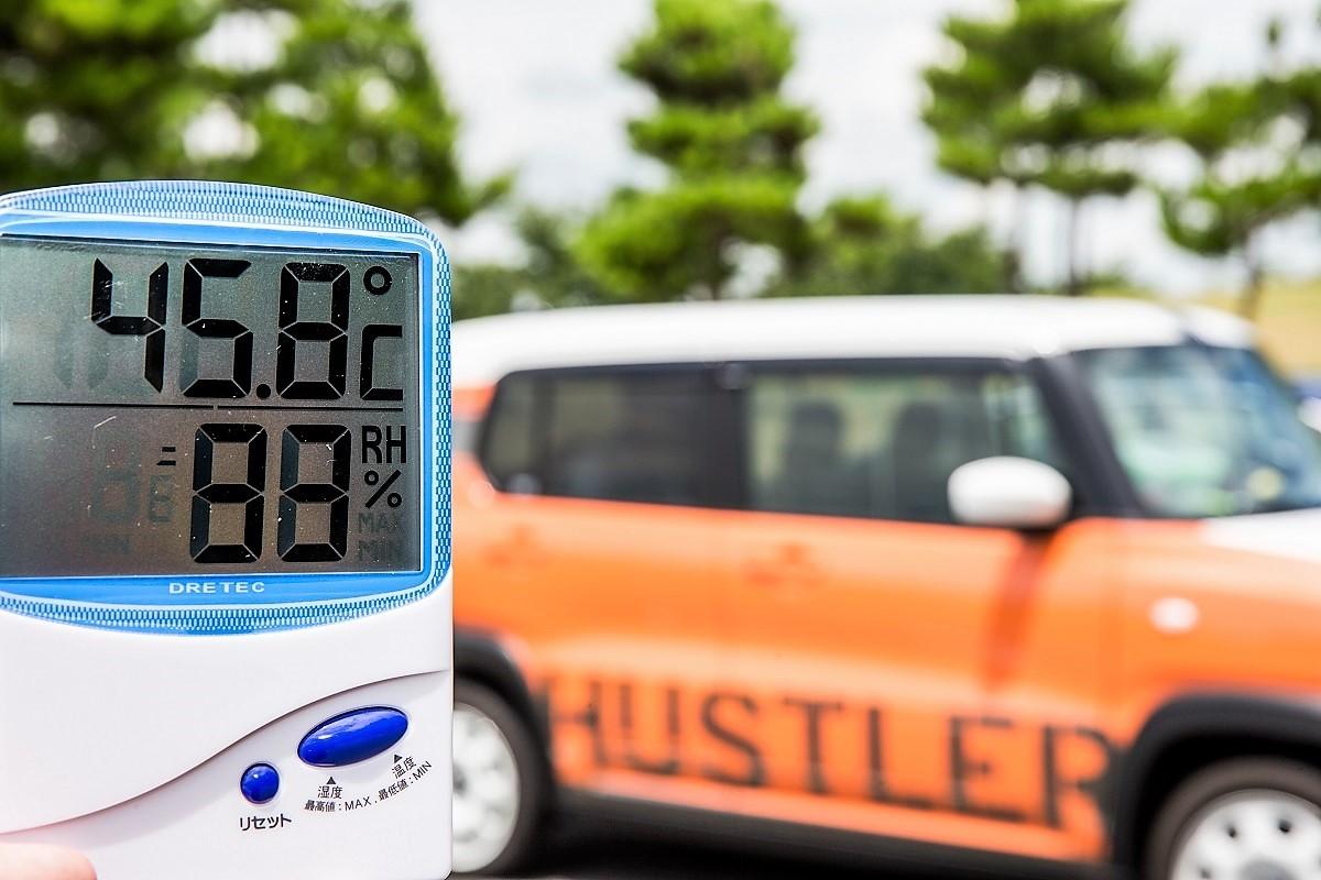 夏が来る! 車内は70℃超の熱地獄に!! 車内温度上昇にご注意を