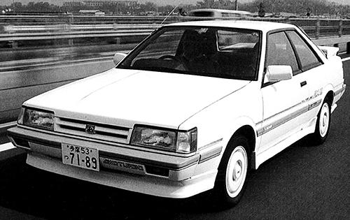 スバル史上初のフルタイム4WD レオーネ・クーペ RX-Ⅱ 試乗 【徳大寺有恒のリバイバル試乗記】