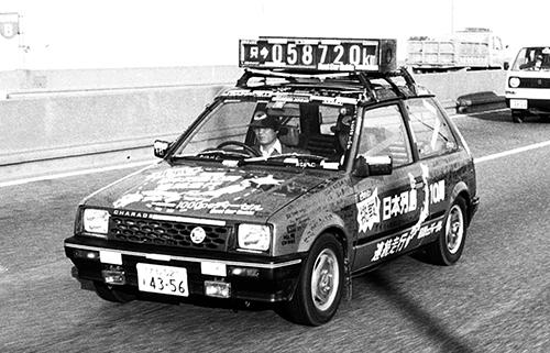 '83年9月に始まった日本列島10周連続走行チャレンジ中のシャレードのディーゼルモデル