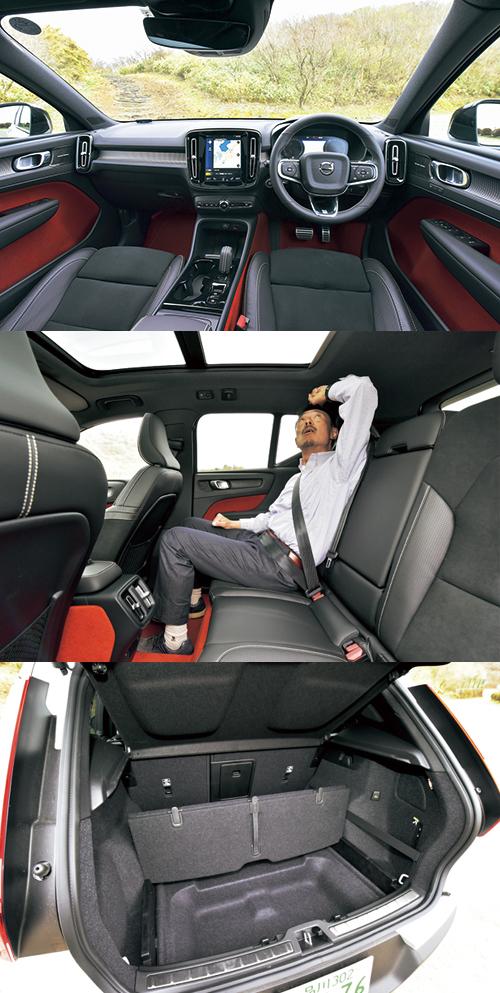 上級モデルと同じ9インチの縦型タッチスクリーンモニターを採用。ベースグレードT4以外ではカーナビも標準装備となる。また歩行者、自転車にも対応する衝突回避ブレーキを含むインテリセーフは当然のように全モデルに標準装備。後席は、身長176㎝の編集部員が適正ドラポジをとったうえで膝スペースこぶし2個分、頭上スペースも充分確保され快適だ。荷室はフロアボードを畳むことでパーテーションとして使える