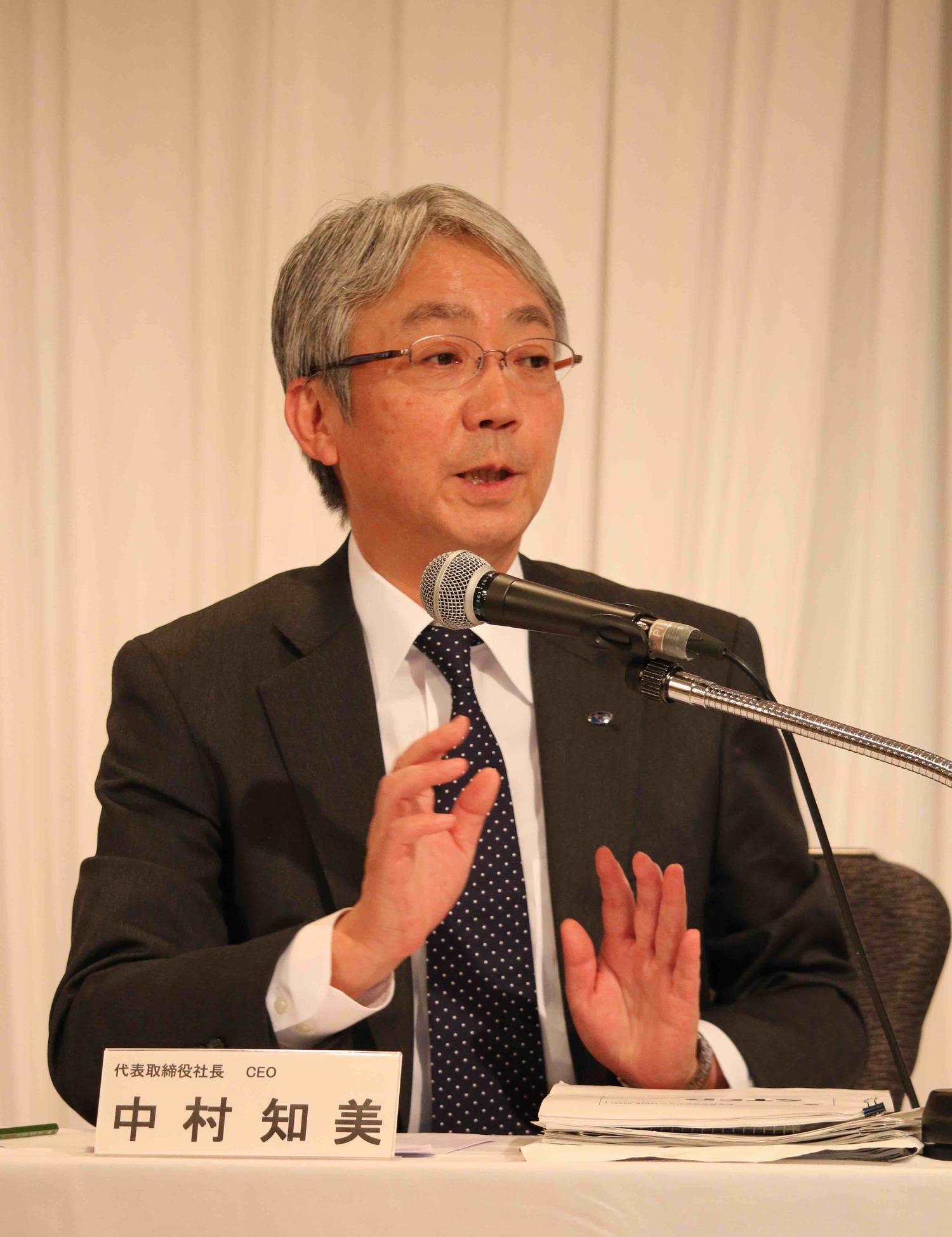 6月22日の株主総会後、新社長に就任した中村知美氏