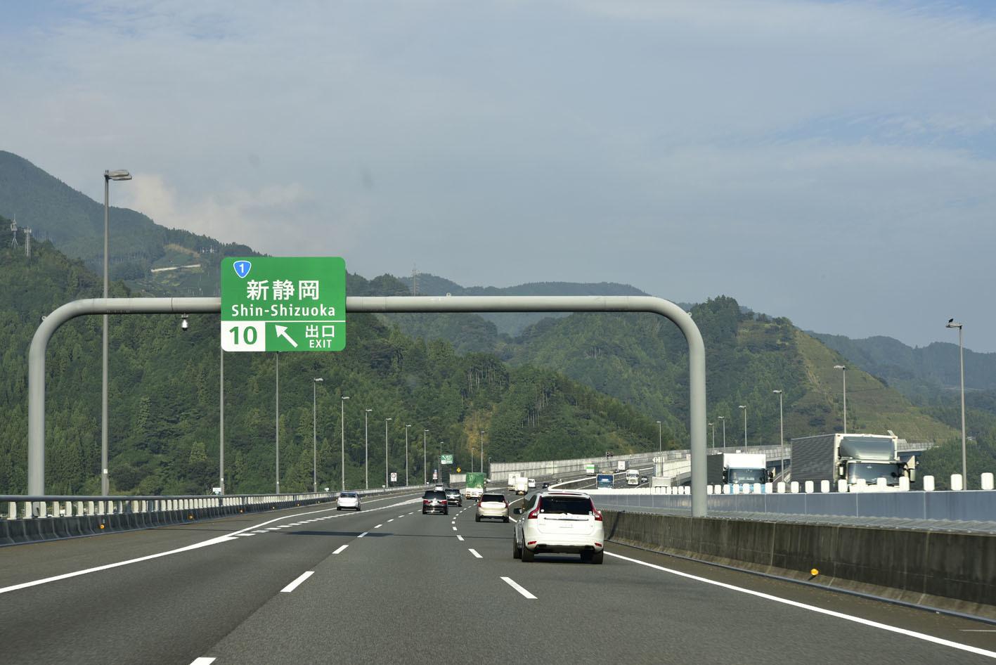 11月から新東名で、12月から東北道でまずは最高速度制限110km/hに引き上げ開始