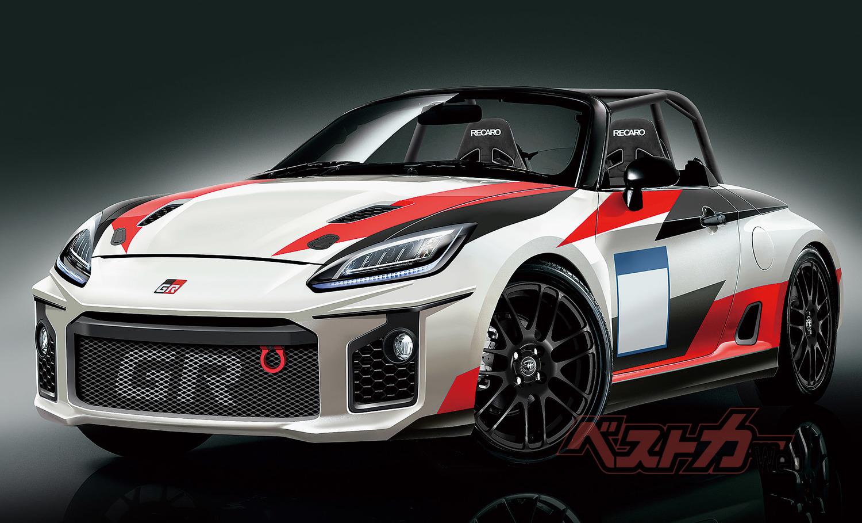 Best Gr  Car Gt Sport