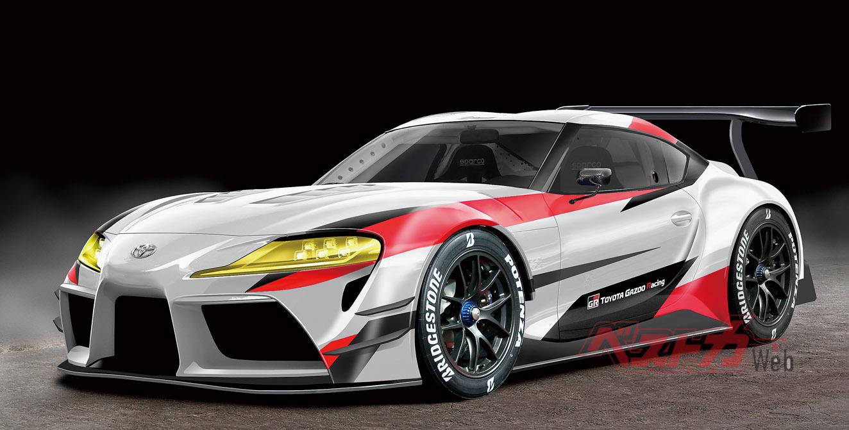 新型スープラは市販バージョンよりもひと足先に、3月のジュネーブショーでレースマシンのGTEが初公開される