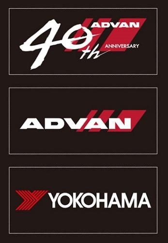 ADVAN40周年記念ステッカーは、4月8日に点検を受けた各店舗先着30名にプレゼントとのこと