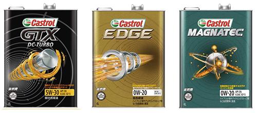 カストロールGTX DCターボ/ターボ、高性能エンジン向けの高い耐熱性を持つオイル。実勢価格4ℓ3400円前後  ↑カストロール・マグナテック/高純度インテリジェント分子を含み、強力な保護膜を形成してくれる。実勢価格4ℓ4500円前後  ↑カストロール・エッジ/チタン油膜強化技術でいかなる状況にも対応する強靭な被膜を形成。実勢価格4L 4000円前後