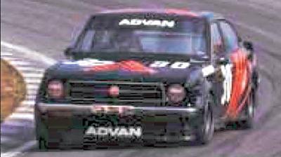 1979年 富士GCシリーズ マイナーツーリング
