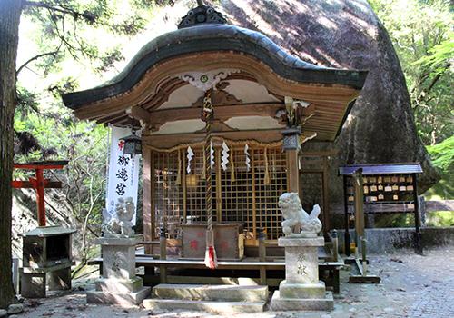 磐船神社(大阪府)